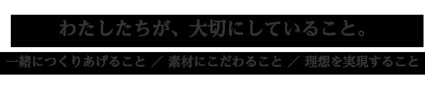 和と洋のテイストが合わせ持つ新鮮な「和モダン」のデザイン
